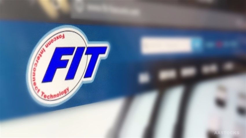 Fit Hon Teng Subsidiaries Sharp Enter Into Joint Venture Agreement